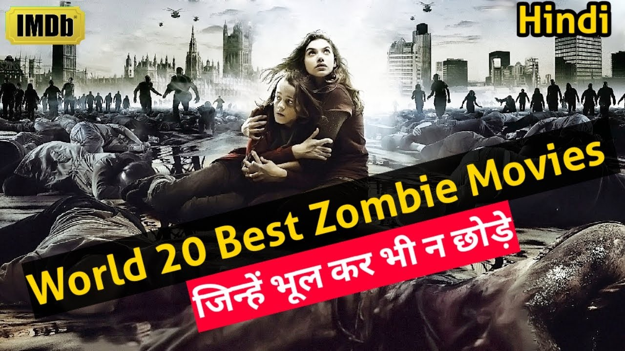 Download Top 20 World Best Zombie Movies of All Time In Hindi