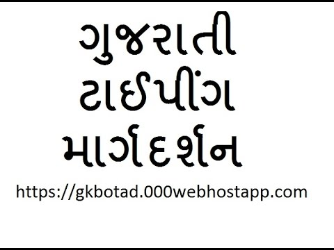Tera font varun shortcut key | get tera font varun shortcut keys.