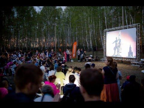Кинотеатр под открытым небом в мкр. Парковый (Челябинск), День Победы