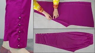 Capri Pants || Capri Trouser || Cutting And Stitching Easy Tutorial