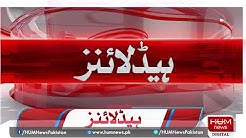 LIVE: Hum News Headlines 21:00, 14 July 2019