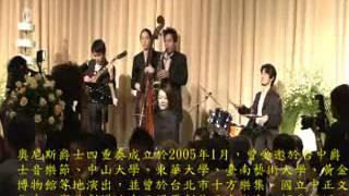 【真愛・音樂】 婚禮現場_薩克斯風+吉他+低音提琴+鼓組