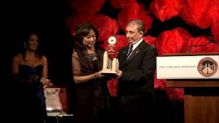Ninth Annual Hispanic Gala Event