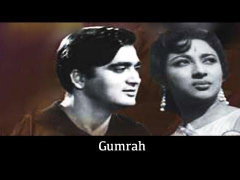 Gumrah - 1963