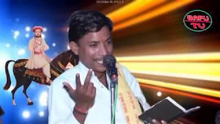 Gag bhari hushiyar Arun Maharaj pandurna banjara bhajan 2018