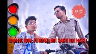 Traffic rule ki Masti mit sakti hai hasti/ Lalit sahu/the adm show #bilaspur