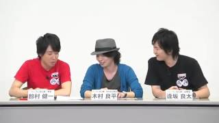壁ドンする逢坂良太 逢坂良太 検索動画 12