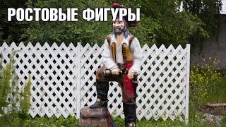 видео Фигуры из пенопласта на заказ, изготовление 3d фигур из пенопласта в Москве