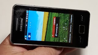 Samsung S5260 Star II . Retro Telefon aus Deutschland. Ретро телефон. Retro phone вот это он