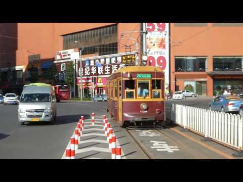 大連市電201路 大連火車站到着 China Dalian Tram Route No. 201