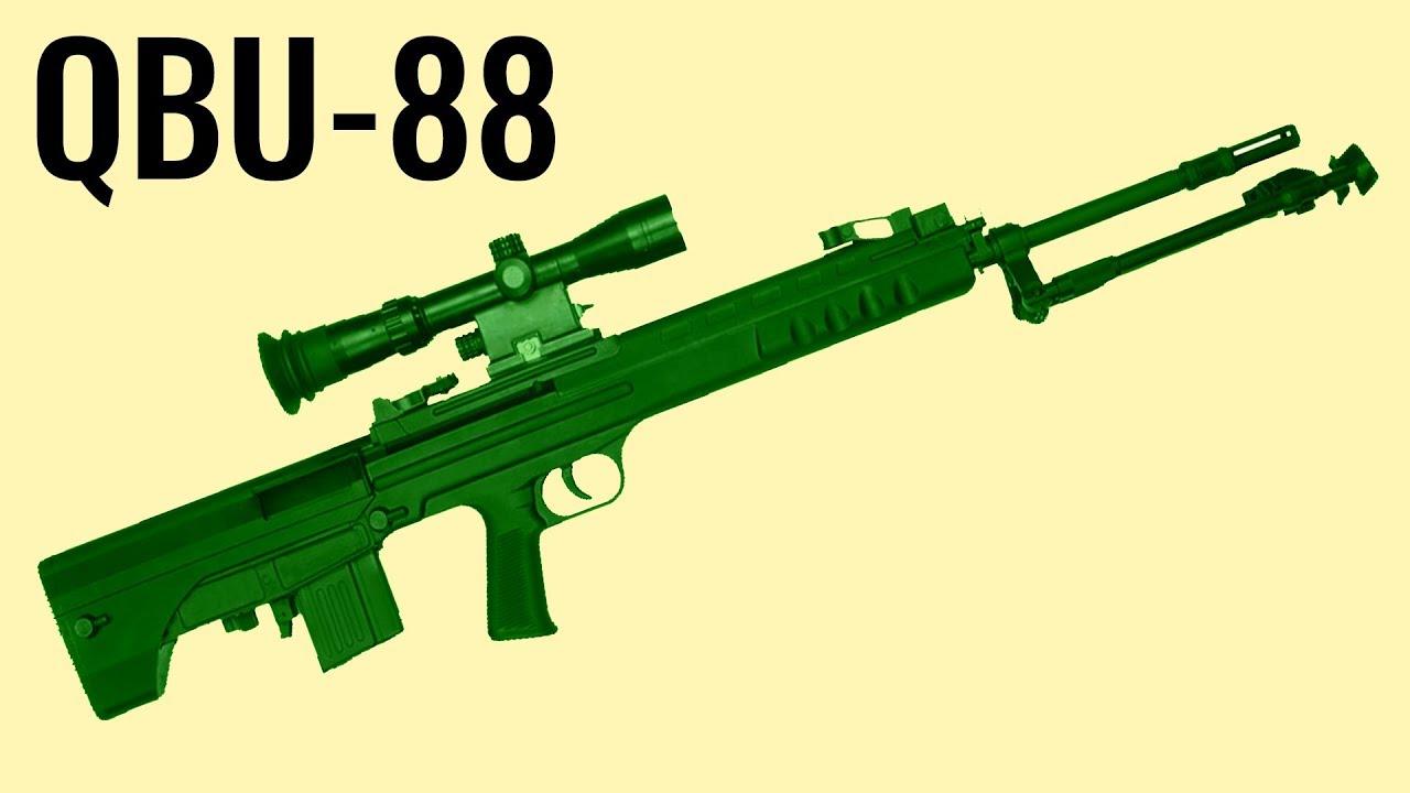 Download QBU-88 - Comparison in 10 Different Games
