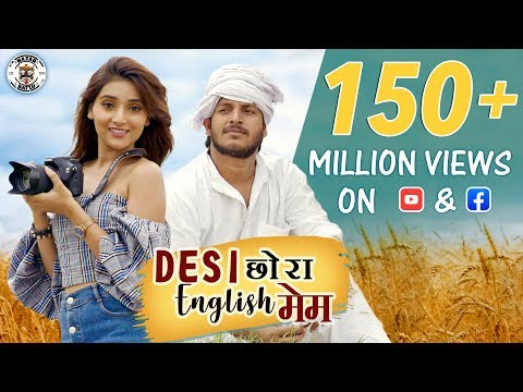 Desi छोरा English मेम Part-1 II Nazarbattu Productions thumbnail