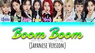 {Japanese Version} Boom Boom(뿜뿜): Momoland (모모랜드)