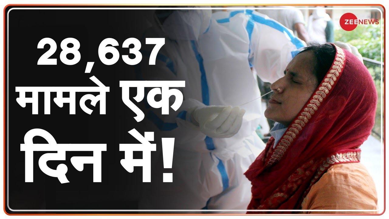 India में 24 घंटों में Coronavirus के अब तक के सबसे ज़्यादा 28,637 Cases आए सामनें | COVID-19