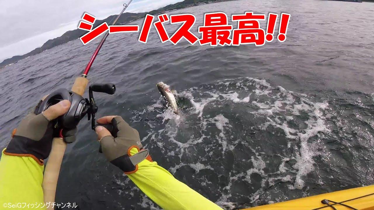 【シーバスカヤックフィッシング】海上で出くわした漁師さんに話しかけてみた。