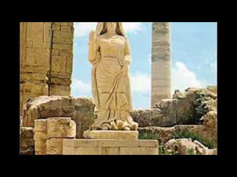 السياحة في العراق Tourism in Iraq