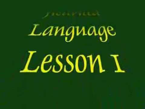 Jicarilla Language Lesson 1
