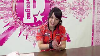 BBMインタビュー 小泉奈津美選手 thumbnail