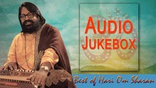 Best of Hari Om Sharan | Raghupati Raghav Raja Ram | Hindi Devotional Song Audio jukebox
