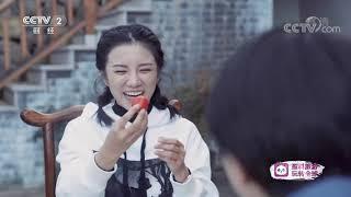 《魅力中国城 第三季》 20191231 余姚VS延边| CCTV财经