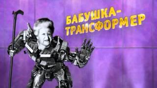 Comedy Club -  Все хиты от Семёна
