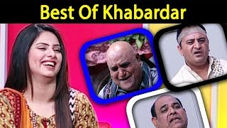 Best Of Khabardar Aftab Iqbal 12 March 2018 - خبردارآفتاب اقبال - Express News