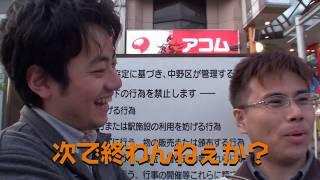 【消耗】桃太郎電鉄TOKYO全駅を制覇する・第29夜【しました】