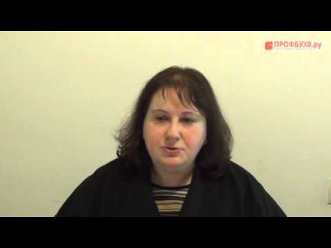Вебинар для бухгалтеров. Онлайн обучение бухгалтеров