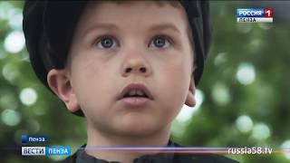 В День знаний пензенцам покажут фильм о  шестилетнем солдатике