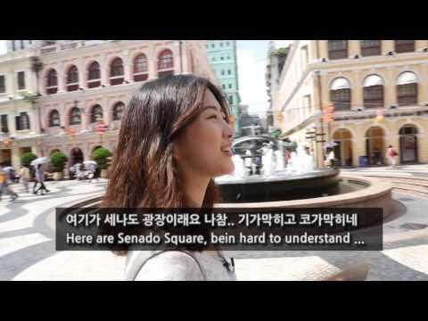 #18. 마카오 관광의 중심 세나도 광장 Tourism center! Senado Square in Macau 5959travel in MACAU with Harim