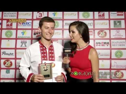Победителите на Пирин Фолк Сандански 2017 // Фолклорна Усмивка