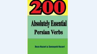 200 Absolutely Essential Persian Verbs: Verb 1: بودَن