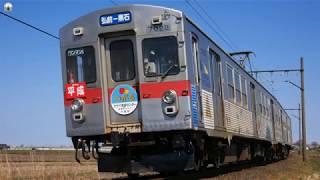 【4k】弘南鉄道弘南線 ありがとう平成 こんにちは令和