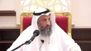 هل موطأ الإمام مالك به أحادث موضوعه الشيخ د.عثمان الخميس