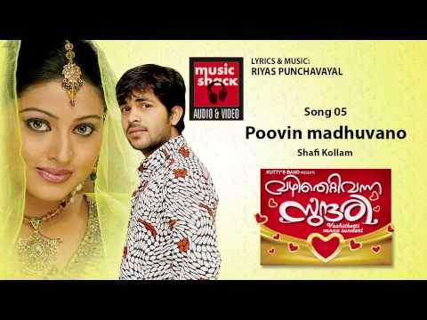 Kollam Shafi New Mappila Album Song 2013 - Poovin Madhuvano - Vazhithetti Vanna Sundari