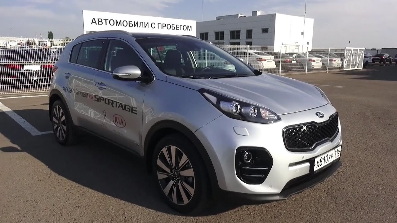 2016 kia sportage 2 0 at 4wd premium start up engine. Black Bedroom Furniture Sets. Home Design Ideas