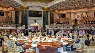 اختتام أعمال القمة الخليجية الـ 36 في الرياض