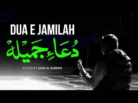 DUA E JAMILAH ᴴᴰ - This Video will Solve all your Problems Insha Allah!