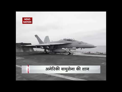 India looks to acquire Boeing's F/A-18 Super Hornet in $15 billion deal