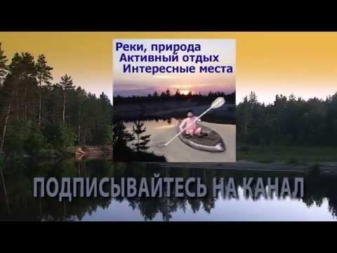 клипы про природу