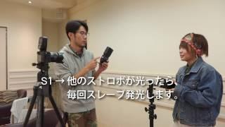 動画内で使用しているYongNuoのワイヤレスレシーバー、技適マークを取得...