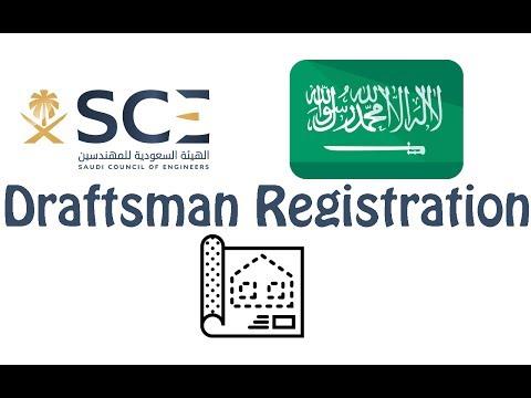 Draftsman Registration in Saudi Council of Engineers