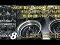 metalworkjunky 微妙にワイドな加工鉄チン製作/公道不可・イベント用/NA8Cロードスター