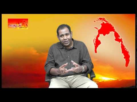Gajendrakumar. Ponnambalam-VN-Part-1.wmv