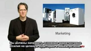 Бизнес идеи: Услуги по вывозу мусора(, 2012-02-19T09:28:48.000Z)