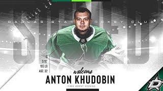 Худобин отыграл на ноль в НХЛ! Реакция в США!