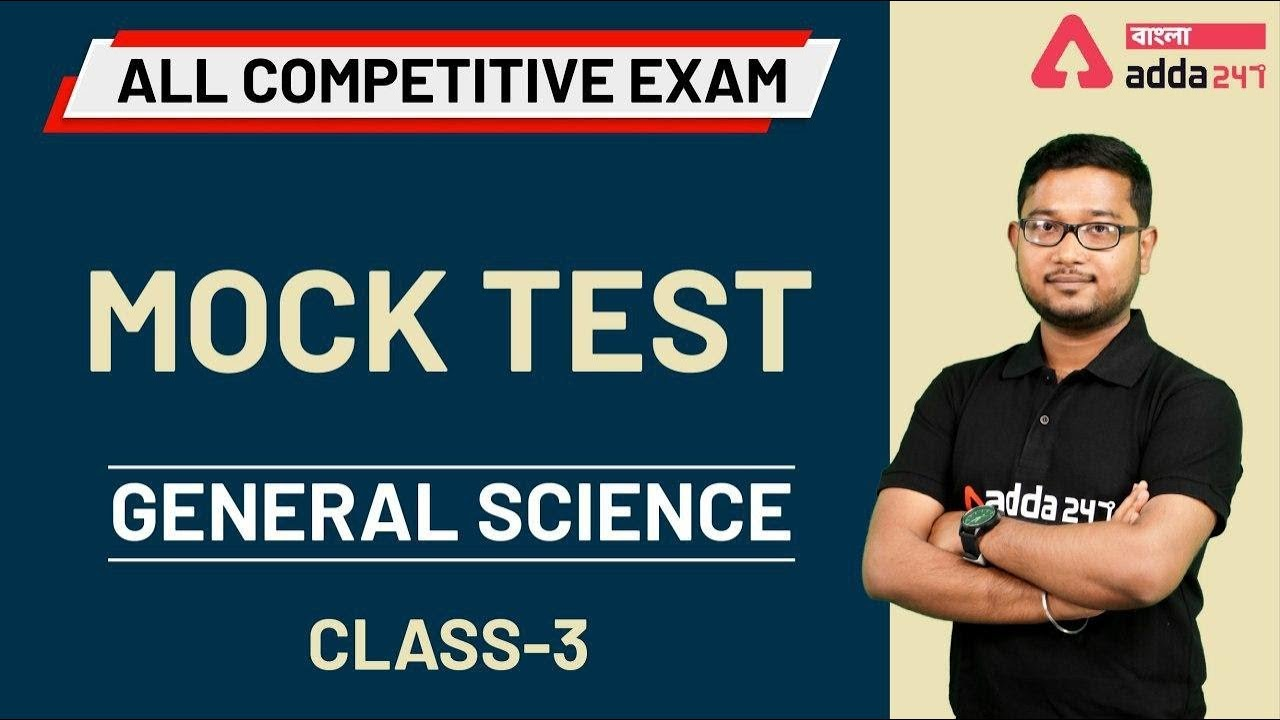 Mock Test Class 3 | RRB Group D | NTPC | WBP SI | WBCS | SSC | WBSSC | All Competitive Exam - YouTube