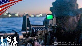 特殊部隊ネイビーシールズのかっこいいショートムービー - Special Forces Navy SEALs Cool Short Film