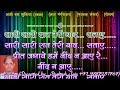 Sari Sari Raat Teri Yaad Sataye (3 Stanzas) Karaoke With Hindi Lyrics (By Prakash Jain)