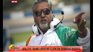 Diplomatic passport of Vijay Mallya has been suspended by MEA on the advice of ED
